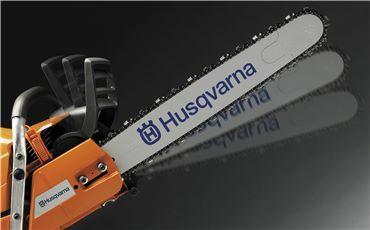 "Бензопила Husqvarna 120 Mark II    14"""