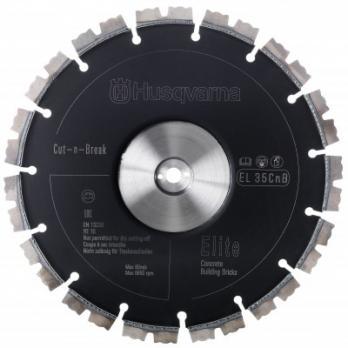 Набор алмазных дисков EL35 CnB (из 2-х шт.)