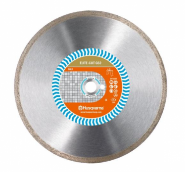 Алмазный диск ELITE-CUTGS2 200 10 25.4