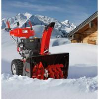 Снегоуборщик бензиновый AL-KO SnowLine 560 II (Гарантия - 5 лет) (С оптового  склада дешевле  тел.291-30-04)_1