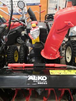 Снегоуборщик бензиновый AL-KO SnowLine 620E II (Гарантия - 5 лет) (С оптового  склада дешевле  тел.291-30-04)