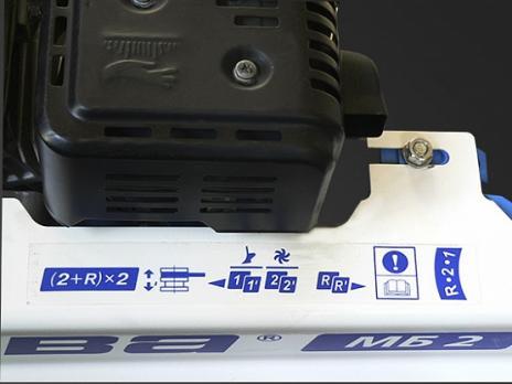 Мотоблок НЕВА МБ2-Б-6,0 ФС ( С оптового  склада дешевле тел. 291-30-04)