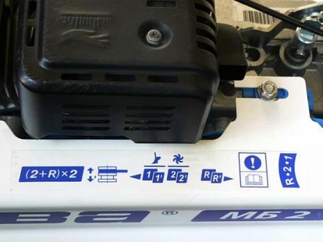 Мотоблок НЕВА МБ-2-Б6,5 (Со склада дешевле тел.291-30-04)