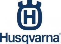 Бензопилы Husqvarna