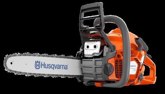 Бензопила Husqvarna 130 (С оптового  склада дешевле  тел.291-30-04)