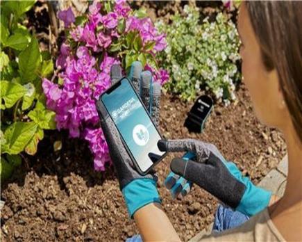 Перчатки садовые, размер 7 S Gardena