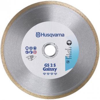 Алмазный диск ELITE-CUTGS2 230 10 25.4