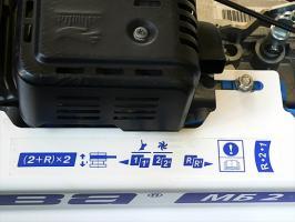 Мотоблок НЕВА МБ-2-YAMAHA(МX200) PRO (С оптового  склада дешевле  тел.291-30-04)_6