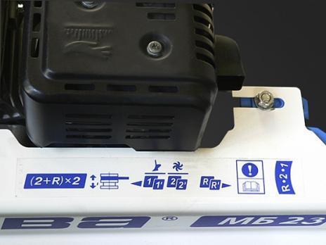 Мотоблок НЕВА 23Б-10,0 (С оптового  склада дешевле  тел.291-30-04)