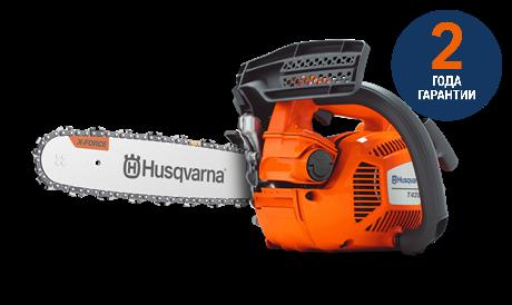 Бензопила Husqvarna T435 (С оптового  склада дешевле  тел.291-30-04)