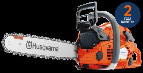 Бензопила Husqvarna 555 (С оптового  склада дешевле  тел.291-30-04)