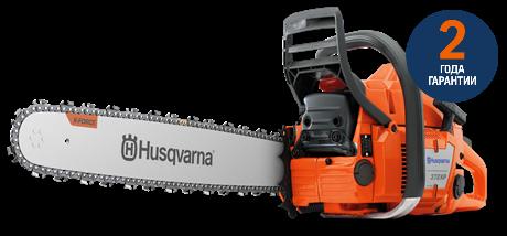 Бензопила Husqvarna 372 XP (С оптового  склада дешевле  тел.291-30-04)
